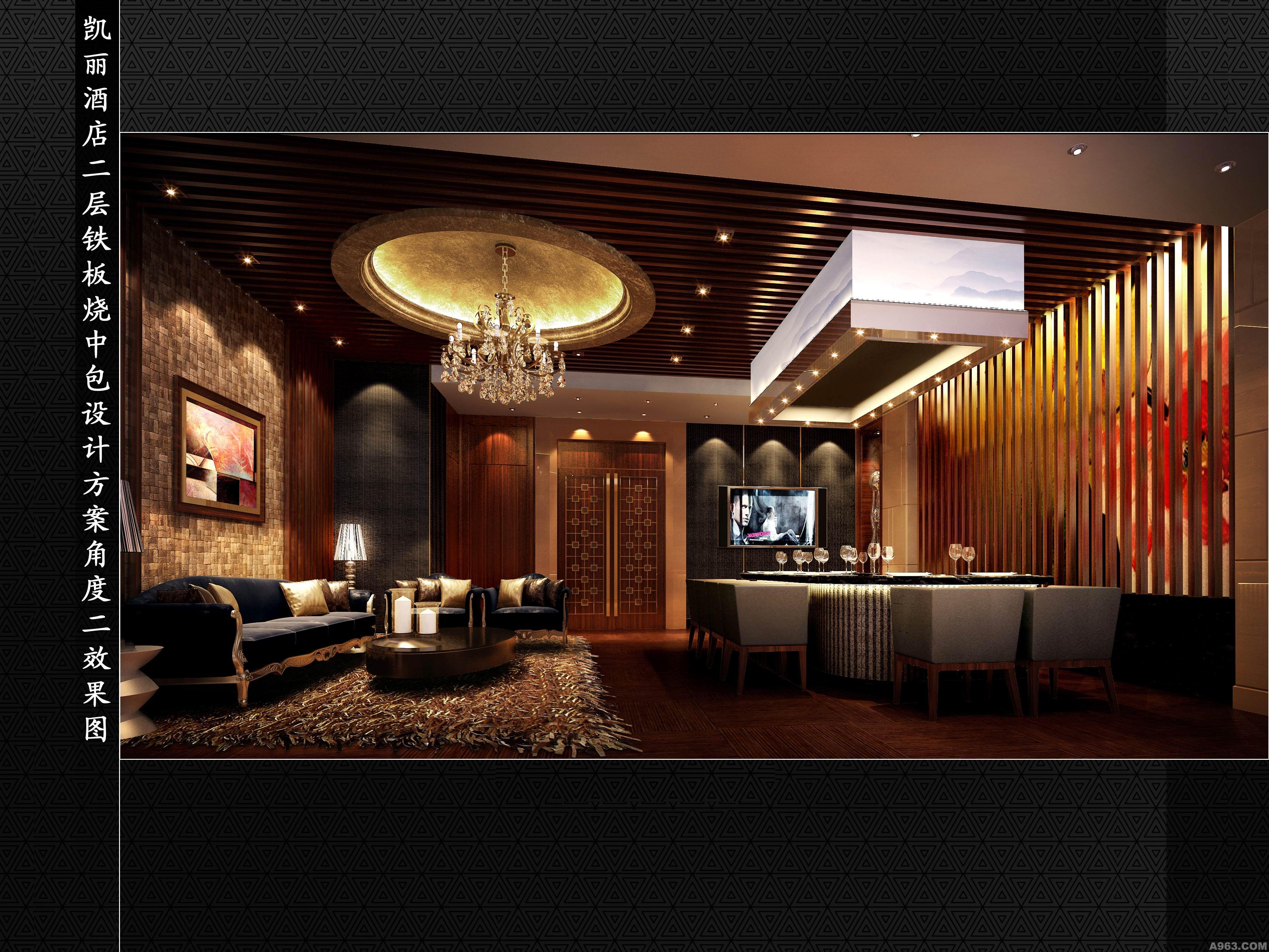 葫芦岛华泰国际酒店说明