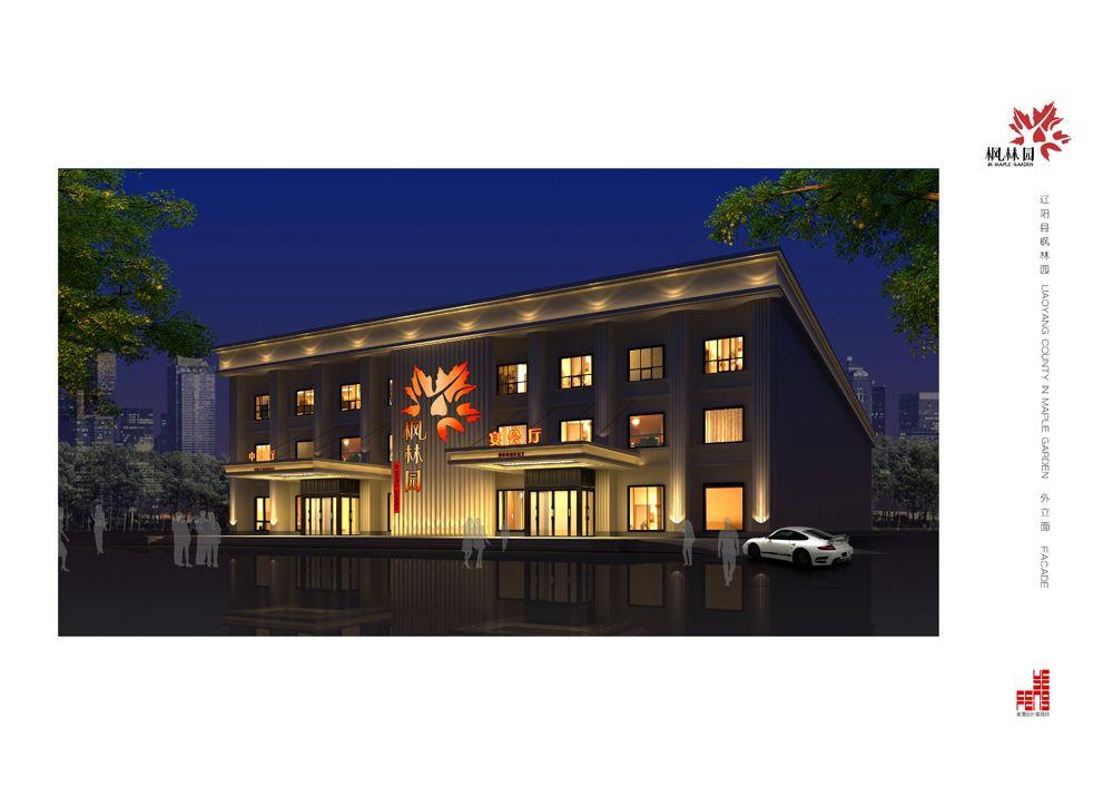 辽宁枫林园酒店设计-外立面角度